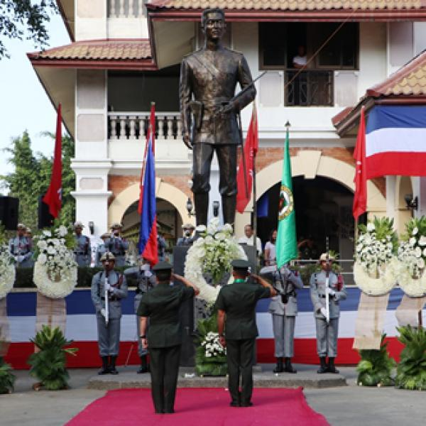 Philippine Army commemorates the Tejeros Convention